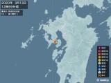 2020年03月13日12時59分頃発生した地震