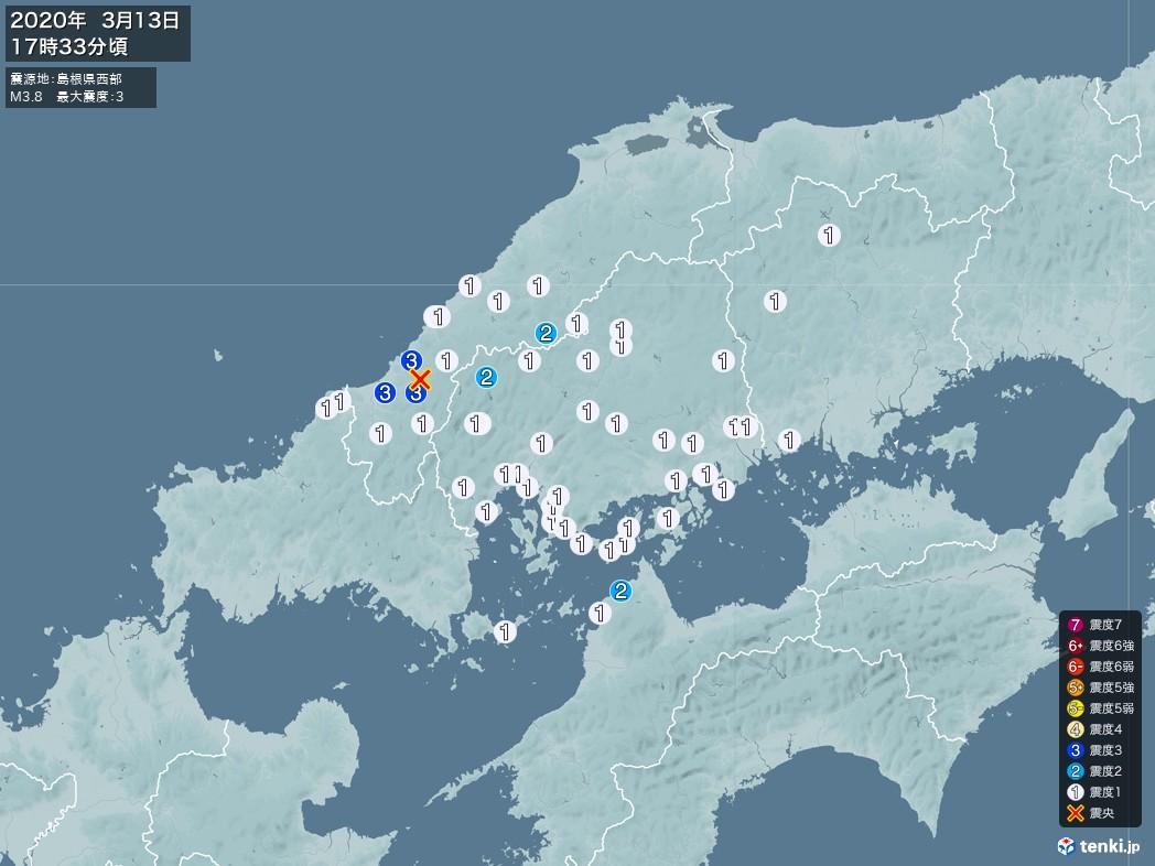 地震情報 2020年03月13日 17時33分頃発生 最大震度:3 震源地:島根県西部(拡大画像)