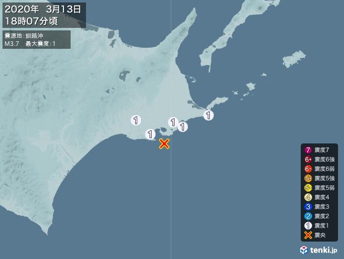 地震情報(2020年03月13日18時07分発生)