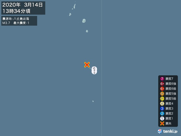地震情報(2020年03月14日13時34分発生)