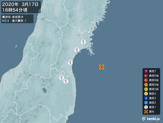 地震情報(2020年03月17日16時54分発生)