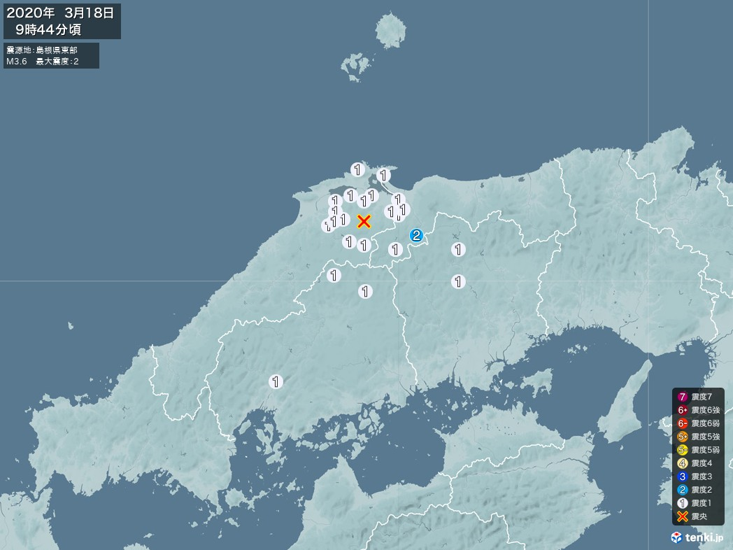 地震情報 2020年03月18日 09時44分頃発生 最大震度:2 震源地:島根県東部(拡大画像)