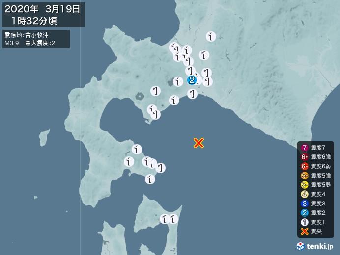 地震情報(2020年03月19日01時32分発生)
