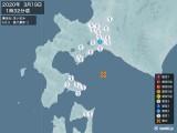 2020年03月19日01時32分頃発生した地震