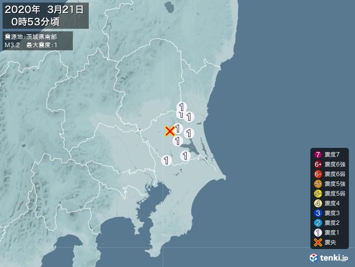 地震情報(2020年03月21日00時53分発生)