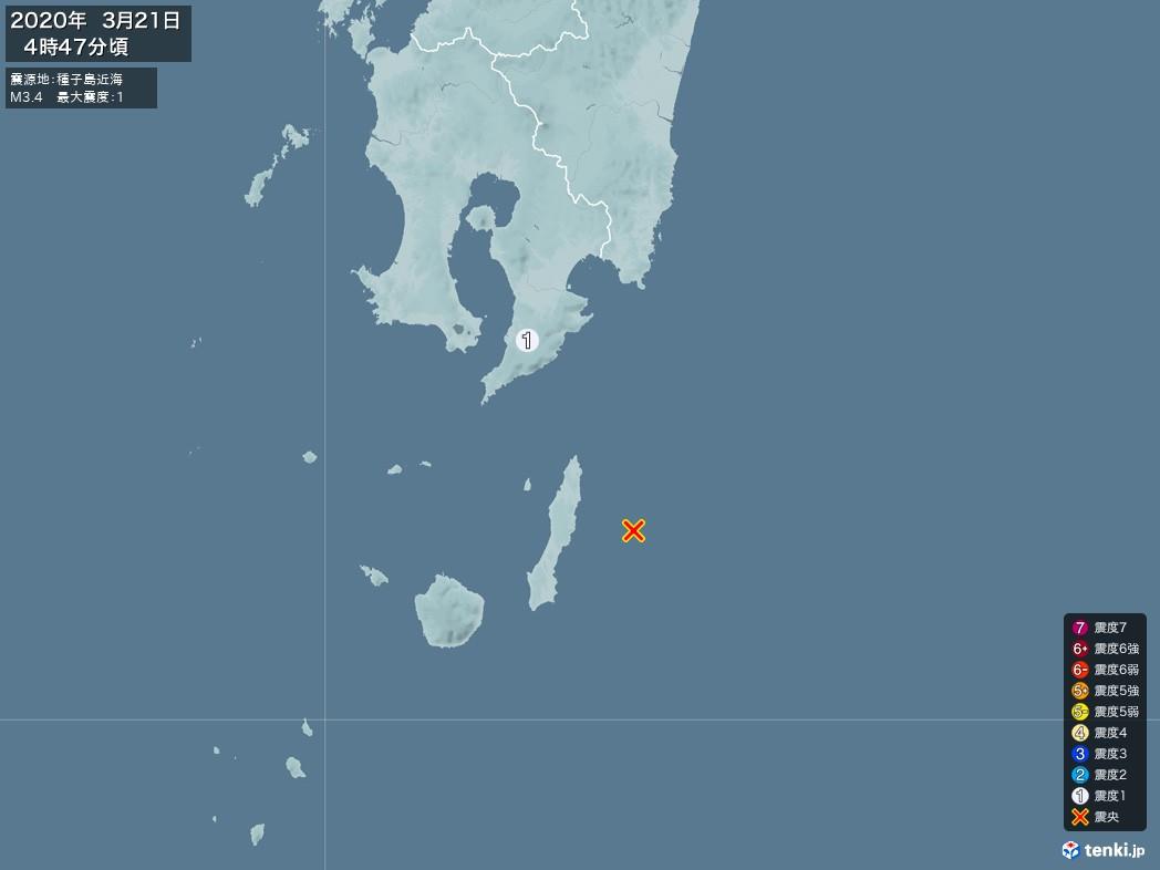 地震情報 2020年03月21日 04時47分頃発生 最大震度:1 震源地:種子島近海(拡大画像)