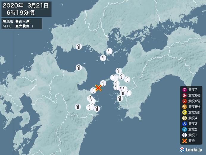 地震情報(2020年03月21日06時19分発生)