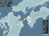 2020年03月21日06時19分頃発生した地震