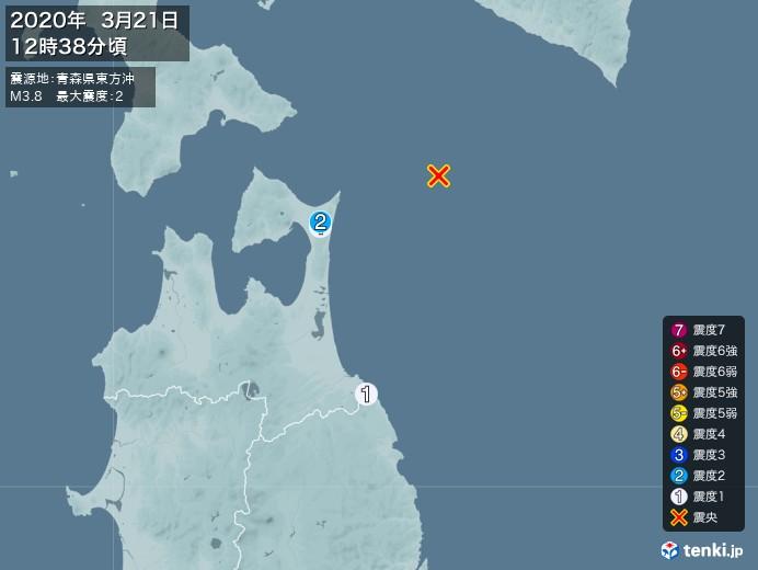 地震情報(2020年03月21日12時38分発生)
