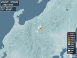 2020年03月22日02時34分頃発生した地震