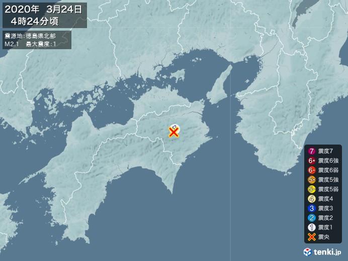 地震情報(2020年03月24日04時24分発生)