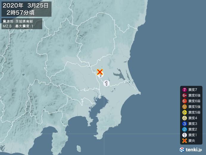 地震情報(2020年03月25日02時57分発生)