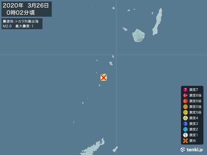 地震情報(2020年03月26日00時02分発生)