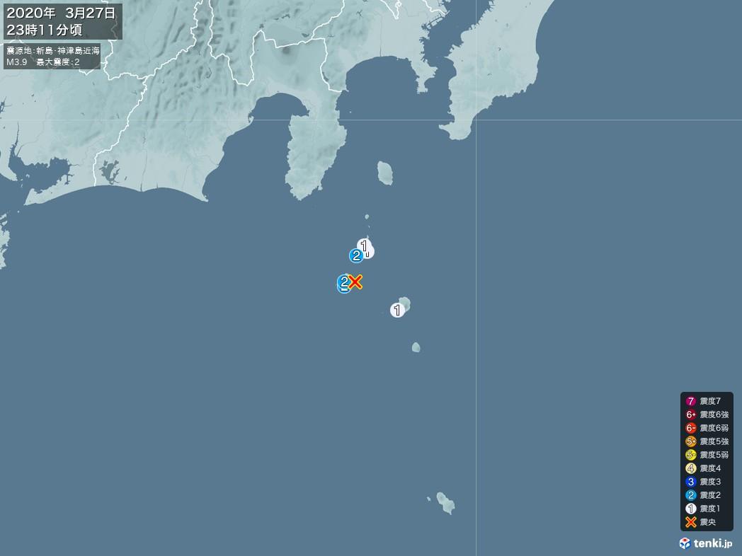 地震情報 2020年03月27日 23時11分頃発生 最大震度:2 震源地:新島・神津島近海(拡大画像)