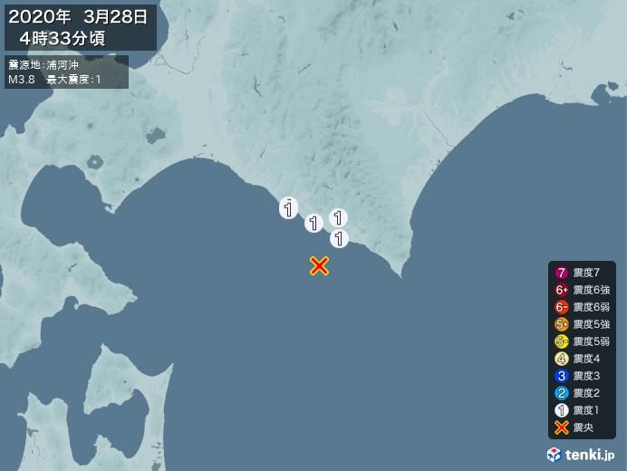 地震情報(2020年03月28日04時33分発生)