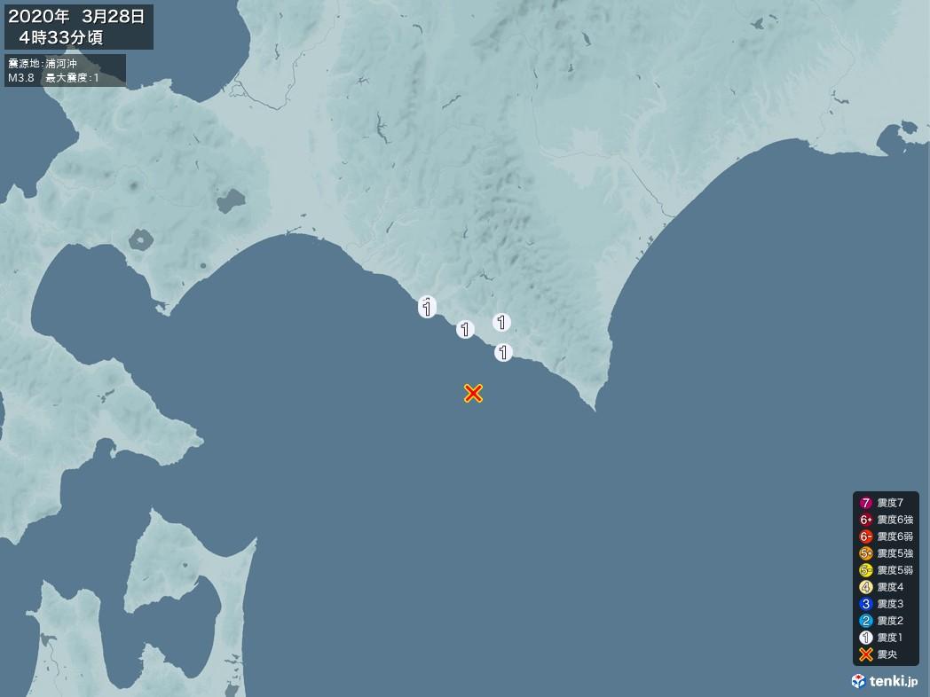 地震情報 2020年03月28日 04時33分頃発生 最大震度:1 震源地:浦河沖(拡大画像)