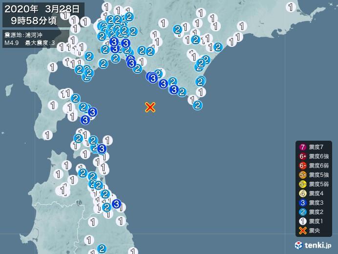 地震情報(2020年03月28日09時58分発生)