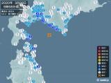2020年03月28日09時58分頃発生した地震