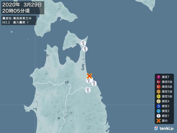 地震情報(2020年03月29日20時05分発生)