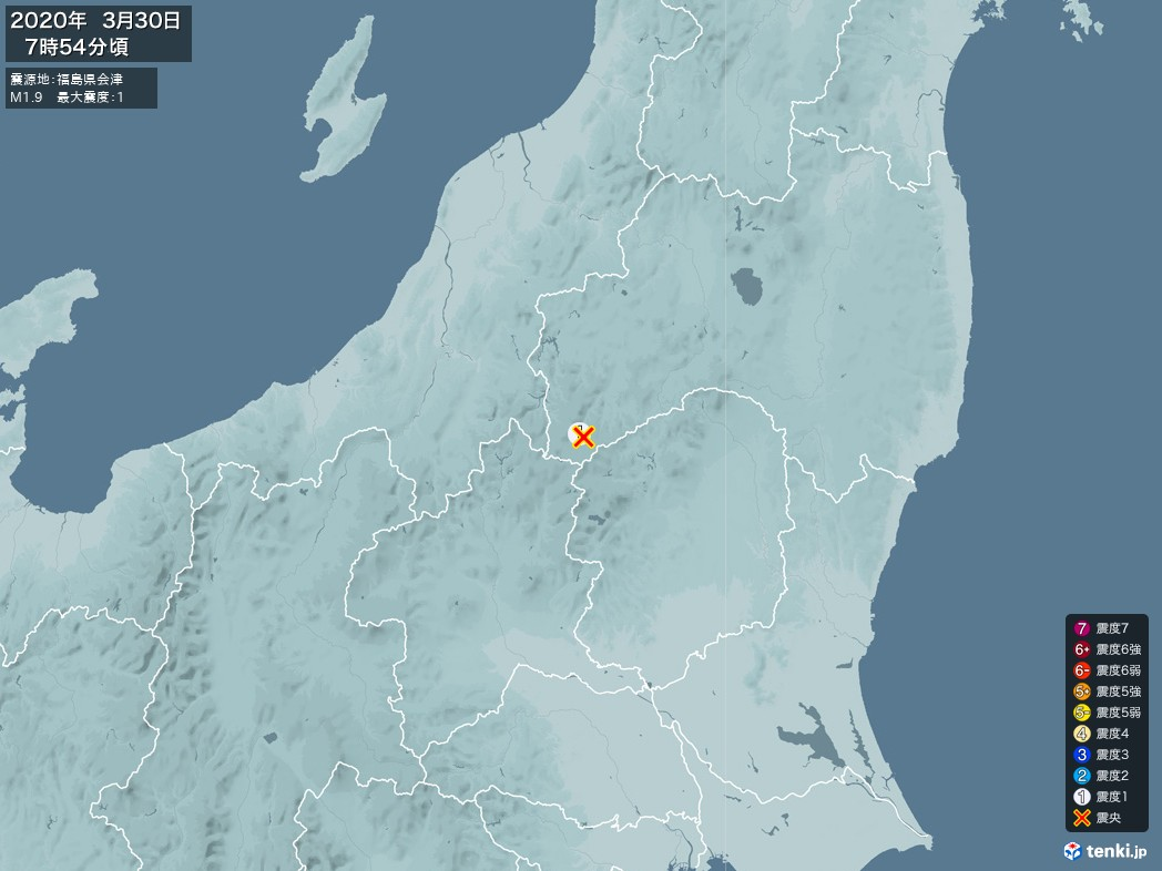 地震情報 2020年03月30日 07時54分頃発生 最大震度:1 震源地:福島県会津(拡大画像)