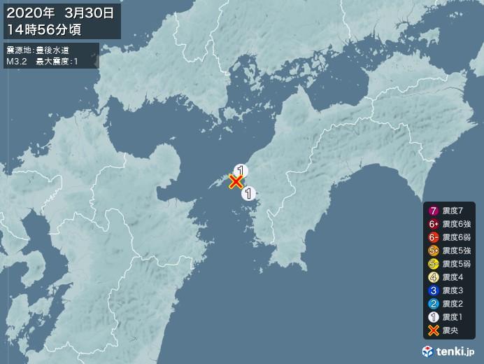 地震情報(2020年03月30日14時56分発生)
