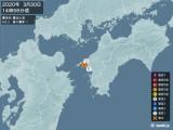 2020年03月30日14時56分頃発生した地震