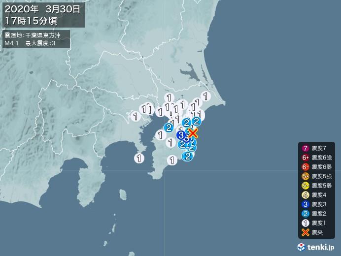 地震情報(2020年03月30日17時15分発生)