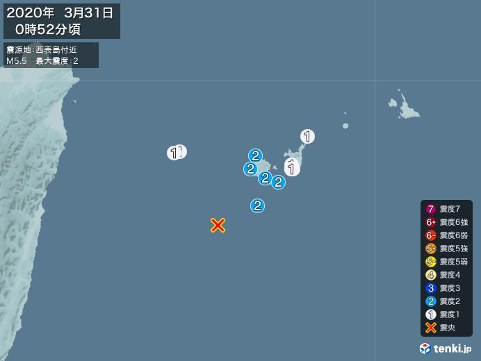 地震情報(2020年03月31日00時52分発生)