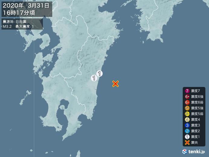 地震情報(2020年03月31日16時17分発生)