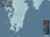 2020年03月31日16時17分頃発生した地震