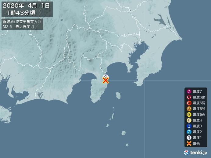 地震情報(2020年04月01日01時43分発生)