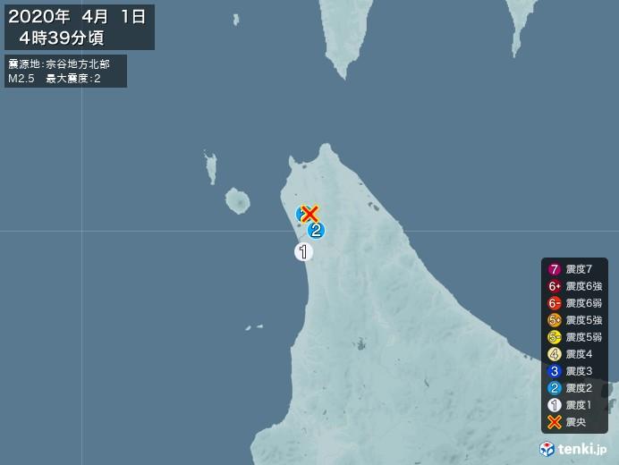 地震情報(2020年04月01日04時39分発生)