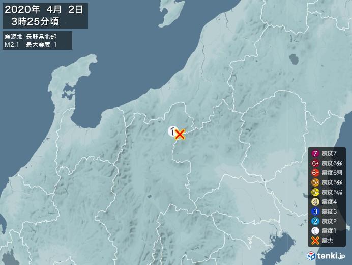 地震情報(2020年04月02日03時25分発生)