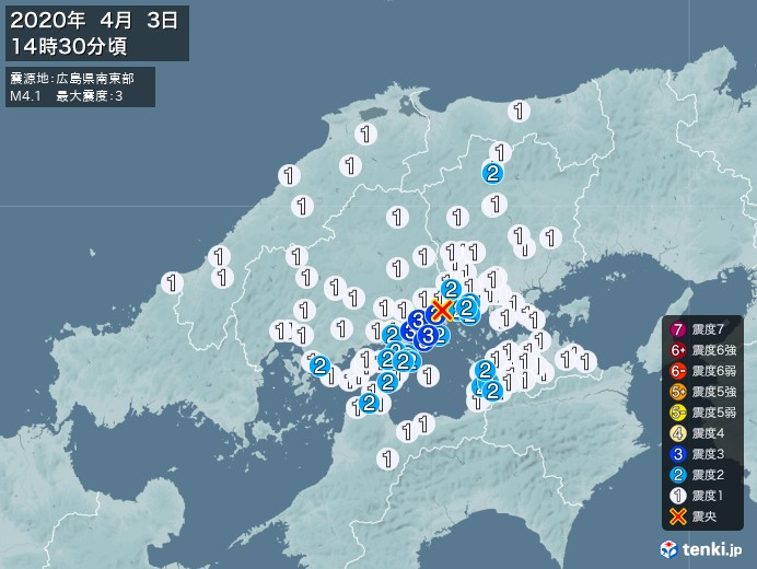 地震情報(2020年04月03日14時30分発生)