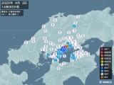 2020年04月03日14時30分頃発生した地震