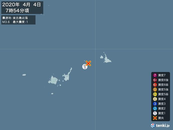地震情報(2020年04月04日07時54分発生)