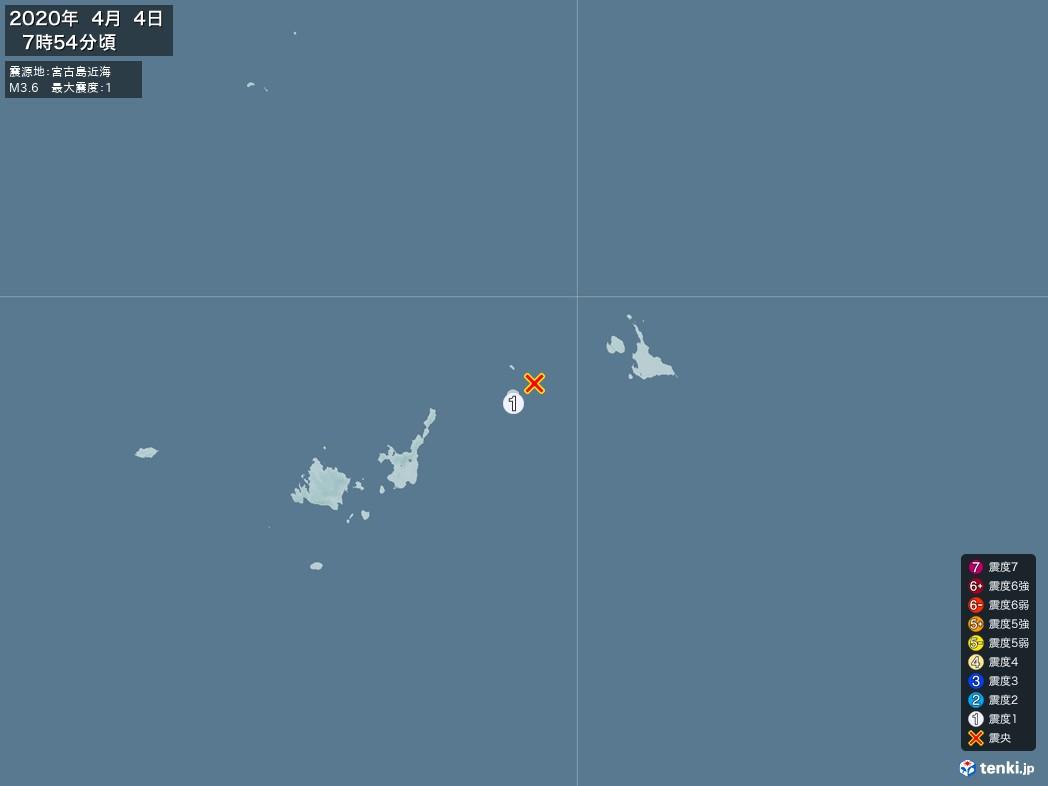 地震情報 2020年04月04日 07時54分頃発生 最大震度:1 震源地:宮古島近海(拡大画像)