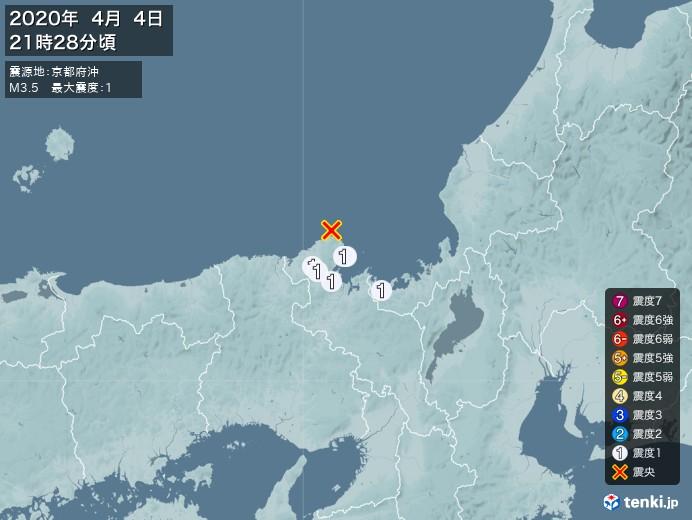 地震情報(2020年04月04日21時28分発生)