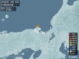 2020年04月04日21時28分頃発生した地震