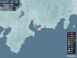 2020年04月05日05時46分頃発生した地震