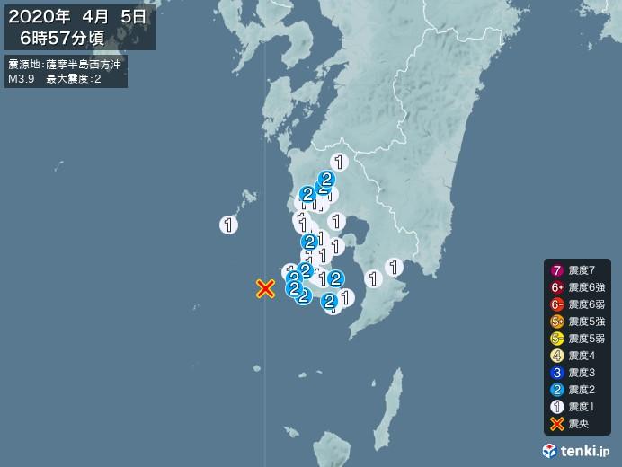 地震情報(2020年04月05日06時57分発生)