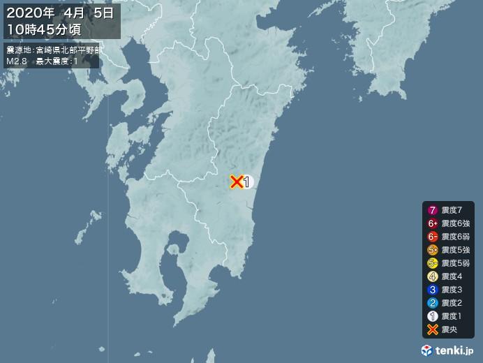 地震情報(2020年04月05日10時45分発生)