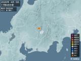 2020年04月05日17時48分頃発生した地震