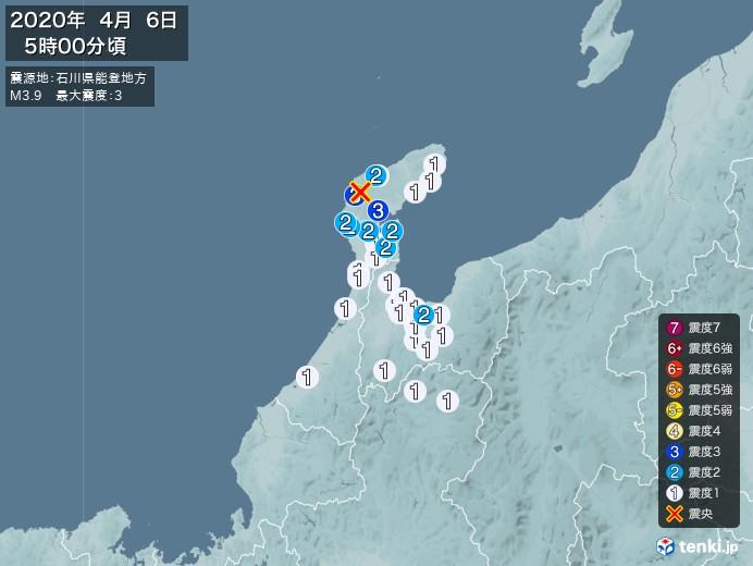 地震情報(2020年04月06日05時00分発生)