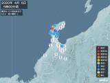 2020年04月06日05時00分頃発生した地震