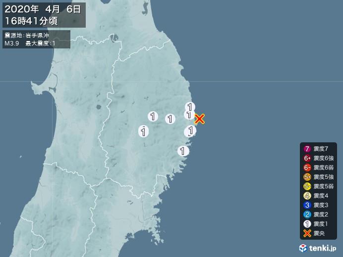 地震情報(2020年04月06日16時41分発生)