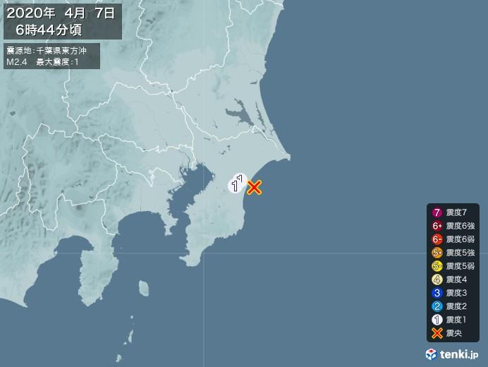 地震情報(2020年04月07日06時44分発生)
