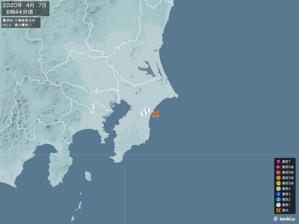 地震情報 2020年04月07日 06時44分頃発生 最大震度:1 震源地:千葉県東方沖(拡大画像)