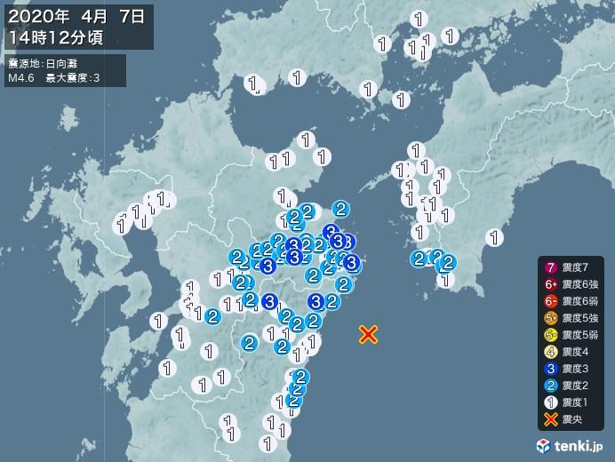 地震情報(2020年04月07日14時12分発生)