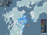 2020年04月07日14時12分頃発生した地震